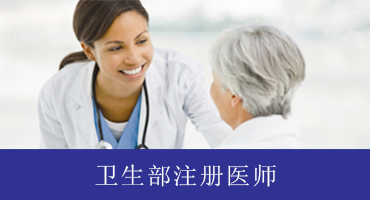 Qualified Physicians - CH